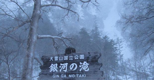 上海到北海道旅游_上海到日本8日游_上海到日本旅游