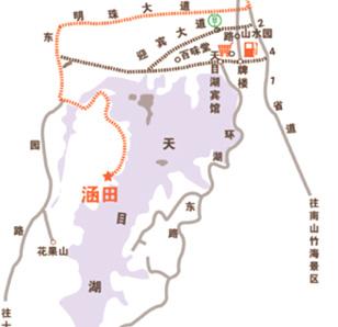 溧阳天目湖涵田度假村酒店图片